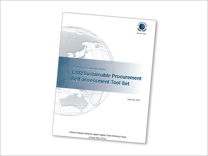 the United Nations Global Compact Self Assessment Tool