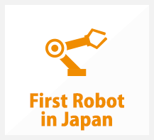 Japan's first