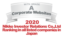 WITH GRADE AA Corporate Websites 2020 Nikko Investor Relations Co.,Ltd. Ranking in all listed companies in Japan